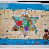 It is Real… It's Israel