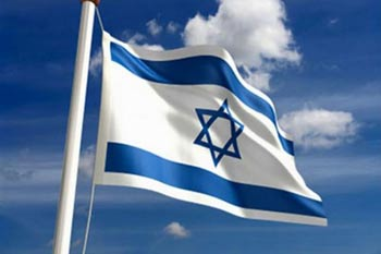 Israels Independence Day