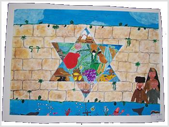 Israel Independence Day - Yom Haatzmaut